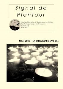 Signal de Plantour 176 - Noël 2015
